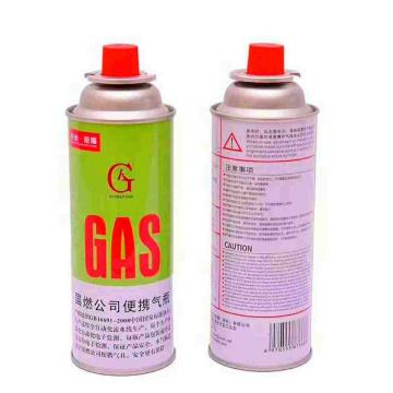 The empty mint tin butane gas canister and mini aerosol butane gas can lighter gas refill